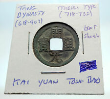 718-732AD CHINESE TANG Dynasty MIDDLE TYPE Antique Cash Coin of CHINA i76269