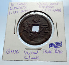 1195AD CHINESE Southern Song Dynasty Genuine NING ZONG Cash Coin of CHINA i71518