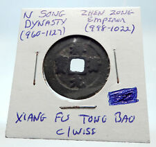 998AD CHINESE Northern Song Dynasty Antique ZHEN ZONG Cash Coin of CHINA i75378