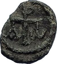 JUSTINIAN I the Great Ancient Nummus Carthage Coin Christian ALPHA OMEGA i71736