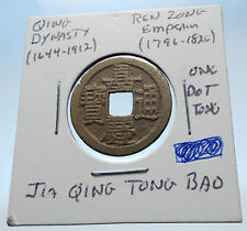 1796AD CHINESE Qing Dynasty Genuine Antique REN ZONG Cash Coin of CHINA i72258