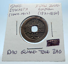 1821AD CHINESE Qing Dynasty Genuine Antique XUAN ZONG Cash Coin of CHINA i73000