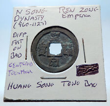 1022AD CHINESE Northern Song Dynasty Antique REN ZONG Cash Coin of CHINA i72700