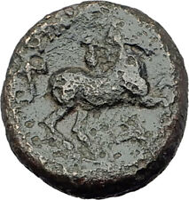 Philip II 359BC Olympic Games HORSE Race WIN Macedonia Ancient Greek Coin i64605