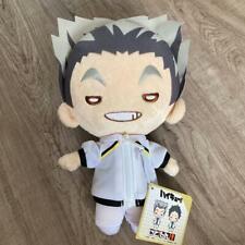 bokuto plush ebay