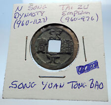 960AD CHINESE Northern Song Dynasty Antique TAI ZU Cash Coin of CHINA i71579