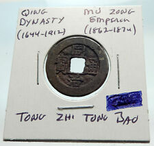1862AD CHINESE Qing Dynasty Genuine Antique MU ZONG Cash Coin of CHINA i74636