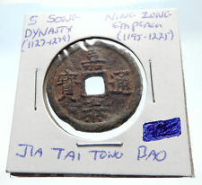 1195AD CHINESE Southern Song Dynasty Genuine NING ZONG Cash Coin of CHINA i75266