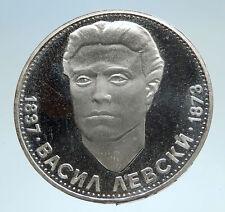 1973 BULGARIA Revolution Hero Vasil Levski Genuine Silver 5 Leva Coin i75199