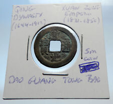 1821AD CHINESE Qing Dynasty Genuine Antique XUAN ZONG Cash Coin of CHINA i71457
