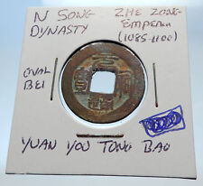 1086AD CHINESE Northern Song Dynasty Antique ZHE ZONG Cash Coin of CHINA i71558