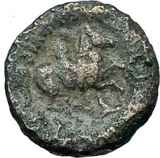 Philip II 359BC Olympic Games HORSE Race WIN Macedonia Ancient Greek Coin i67838
