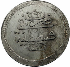 1774AD TURKEY Sultan Abd al-Hamid I ANTIQUE LARGE 4.4cm Silver Coin i69020