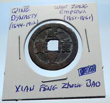 1851AD CHINESE Qing Dynasty Genuine Antique WEN ZONG Cash Coin of CHINA i72170