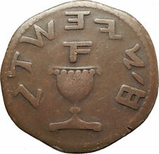 1895-1950AD FREEMASON Masonic LODGE 193 Norwood Ohio Chapter Token Coin i76511