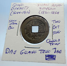 1821AD CHINESE Qing Dynasty Genuine Antique XUAN ZONG Cash Coin of CHINA i71462