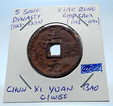 1163AD CHINESE Southern Song Dynasty Genuine XIAO ZONG Cash Coin of CHINA i72322