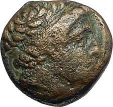 Philip II 359BC Olympic Games HORSE Race WIN Macedonia Ancient Greek Coin i66762