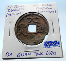 1101AD CHINESE Northern Song Dynasty Antique HUI ZONG Cash Coin of CHINA i72366
