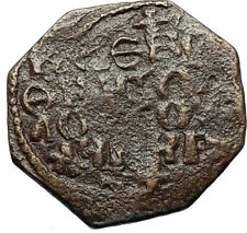 CRUSADERS of Antioch Tancred Ancient 1101AD Byzantine Time Coin St Peter i69515