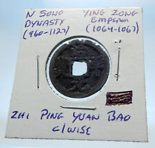 1064AD CHINESE Northern Song Dynasty Antique YING ZONG Cash Coin of CHINA i72812
