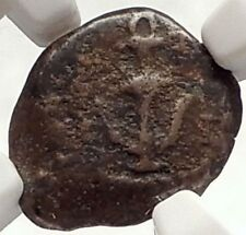 Jewish King HEROD the GREAT JESUS CHRIST BIRTH Biblical Ancient Coin NGC i69595