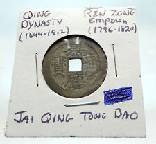 1022AD CHINESE Northern Song Dynasty Antique REN ZONG Cash Coin of CHINA i74699