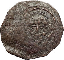 CRUSADERS of Antioch Tancred Ancient 1101AD Byzantine Time Coin St Peter i70661