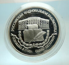 1995 RUSSIA National Library Architecture Genuine Silver Proof 3R Coin i76603