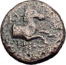 KYME in AEOLIS - Genuine 350BC Authentic Ancient Greek Coin  HORSE & VASE i64580