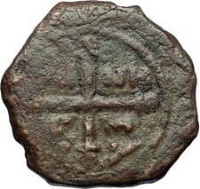 CRUSADERS Antioch Tancred Ancient 1101AD Byzantine Time Coin CHRIST CROSS i69683