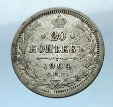 1904 RUSSIA Antique Czar Nicholas II Silver 20 Kopeks RUSSIAN Coin EAGLE i68233