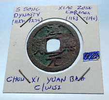 1163AD CHINESE Southern Song Dynasty Genuine XIAO ZONG Cash Coin of CHINA i72531