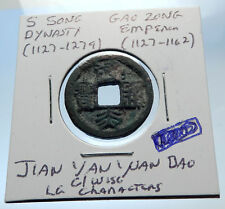 1127AD CHINESE Southern Song Dynasty Genuine GAO ZONG Cash Coin of CHINA i71530