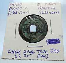 1628AD CHINESE Ming Dynasty Genuine Antique SI ZONG Cash Coin of CHINA i71487