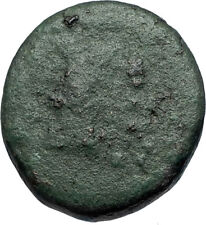 Odrysian King TERES III of Thrace Authentic Ancient Greek Coin BIPENNIS i68055