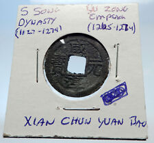 1265AD CHINESE Southern Song Dynasty Genuine DU ZONG Cash Coin of CHINA i71506