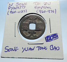 960AD CHINESE Northern Song Dynasty Antique TAI ZU Cash Coin of CHINA i71571