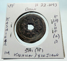 1851AD CHINESE Qing Dynasty Genuine Antique WEN ZONG Cash Coin of CHINA i74626
