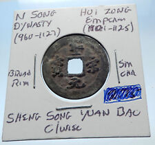 1101AD CHINESE Northern Song Dynasty Antique HUI ZONG Cash Coin of CHINA i72514