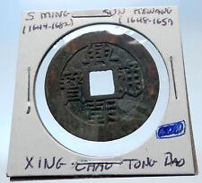 1648AD CHINESE Southern Ming - Qing TRANSITION REBEL Sun Kewang Cash Coin i72287