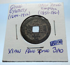 1851AD CHINESE Qing Dynasty Genuine Antique WEN ZONG Cash Coin of CHINA i72167