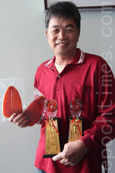 烏魚子雙冠王 張英傑代表彰化出賽   大紀元