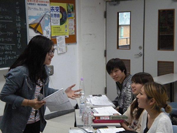 東吳大學華語教學中心 | 華語教育 | 大紀元