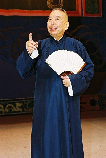 相聲大師吳兆南獲頒褒揚令 兒憶亡父哽咽 | 大紀元