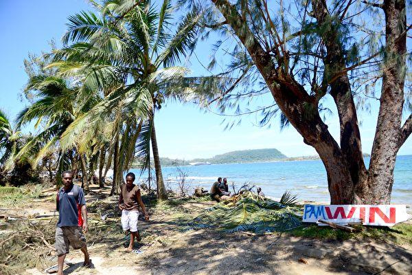 太平洋一島國出售護照 中國富人冒險購買 | 瓦努阿圖 | 移民 | Vanuatu | 大紀元