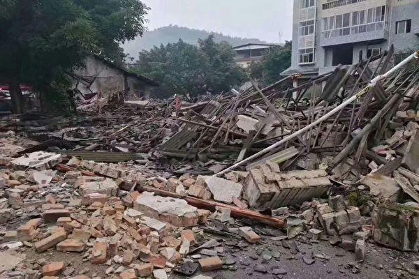 四川地震 譚作人析不可輕易排除的人為因素 | 葡萄井 | 涼糕 | 房屋倒塌 | 大紀元