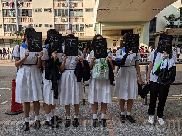 組圖:全港中學聯校築人鏈 重申五大訴求