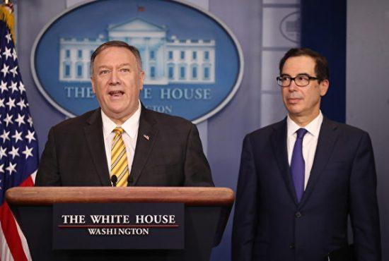 蓬佩奧:川普解僱博爾頓 但外交政策不變