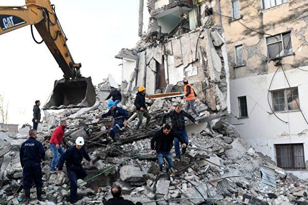 阿爾巴尼亞發生6.4級地震 16死600傷 | 大紀元